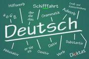 Nachhilfe in Deutsch,
