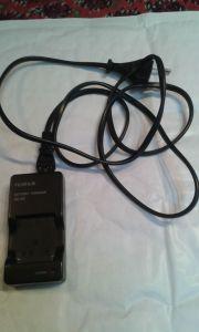 Biete Fujifilm BC 45 Batterie
