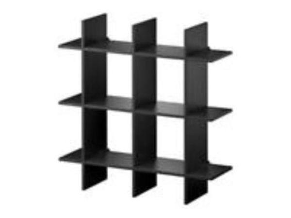 ikea udden wandregal schwarz in fulda regale kaufen und verkaufen ber private kleinanzeigen. Black Bedroom Furniture Sets. Home Design Ideas