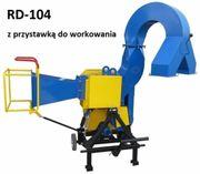 Holzhäcksler RD-104 Hackschnitzel Holzhacker