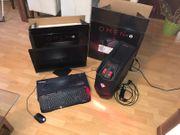 Gaming PC im Paket