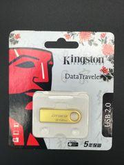 512 GB USB Stick von