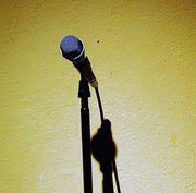 Suchen Vocals