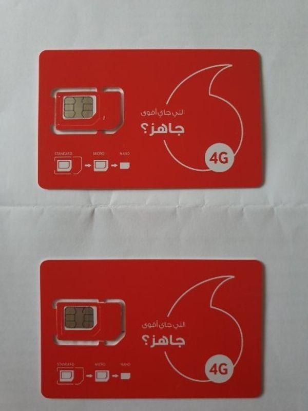 Sim Karte Monatlich Kündbar.Sim Karte Günstig Gebraucht Kaufen Sim Karte Verkaufen Dhd24 Com