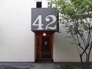 ETW 2 ZKB in Heidelberg
