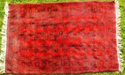 Orientteppich Afghanistan Ersari 300x195 T076
