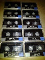 Audocassetten Metal Maxell