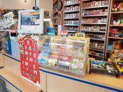 Lotto Laden in Nürnberg Nord