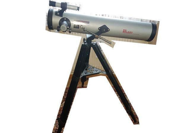 Ferngläser teleskope kaufen ferngläser teleskope gebraucht
