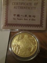 China 100 Yuan