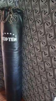 TopTen Boxsack 40kg