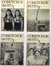1973 Ausgaben 1 bis 12