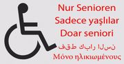 Barrierefreies Seniorenwohnen an