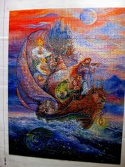 Puzzle 2000 Fantasiemuschel
