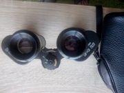 Swarovski Entfernungsmesser Laser Guide 8x30 Gebraucht : Optik in lienz gebraucht kaufen laendleanzeiger.at
